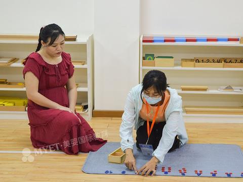 孩子的专注力如何培养?蒙台梭利教育四个方法值得学习 美婴教育