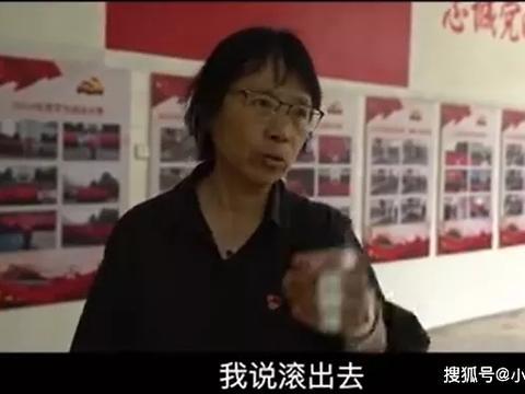 网红女校长痛骂全职妈妈上热搜!评论区却留下10000句脏话…