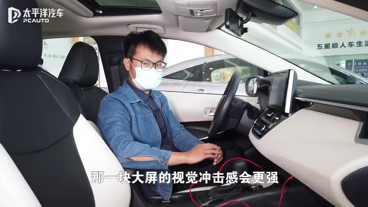 视频:探店:一汽丰田卡罗拉双擎 众多年轻人的选择