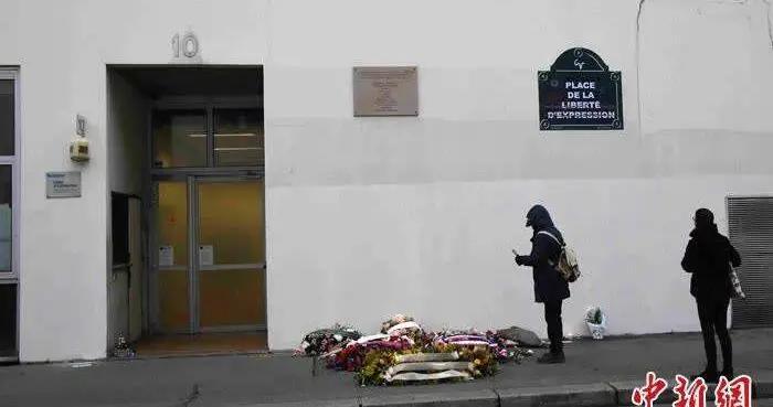 多名被告确诊新冠 法国《查理周刊》恐袭案推迟审理