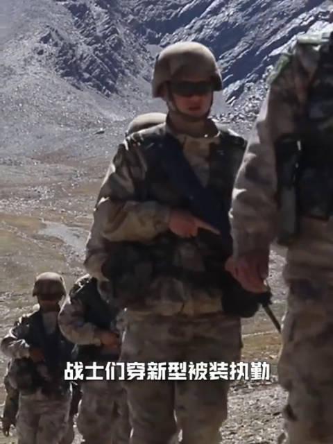 上新了!边防官兵换新型边防巡逻被装去巡逻!……