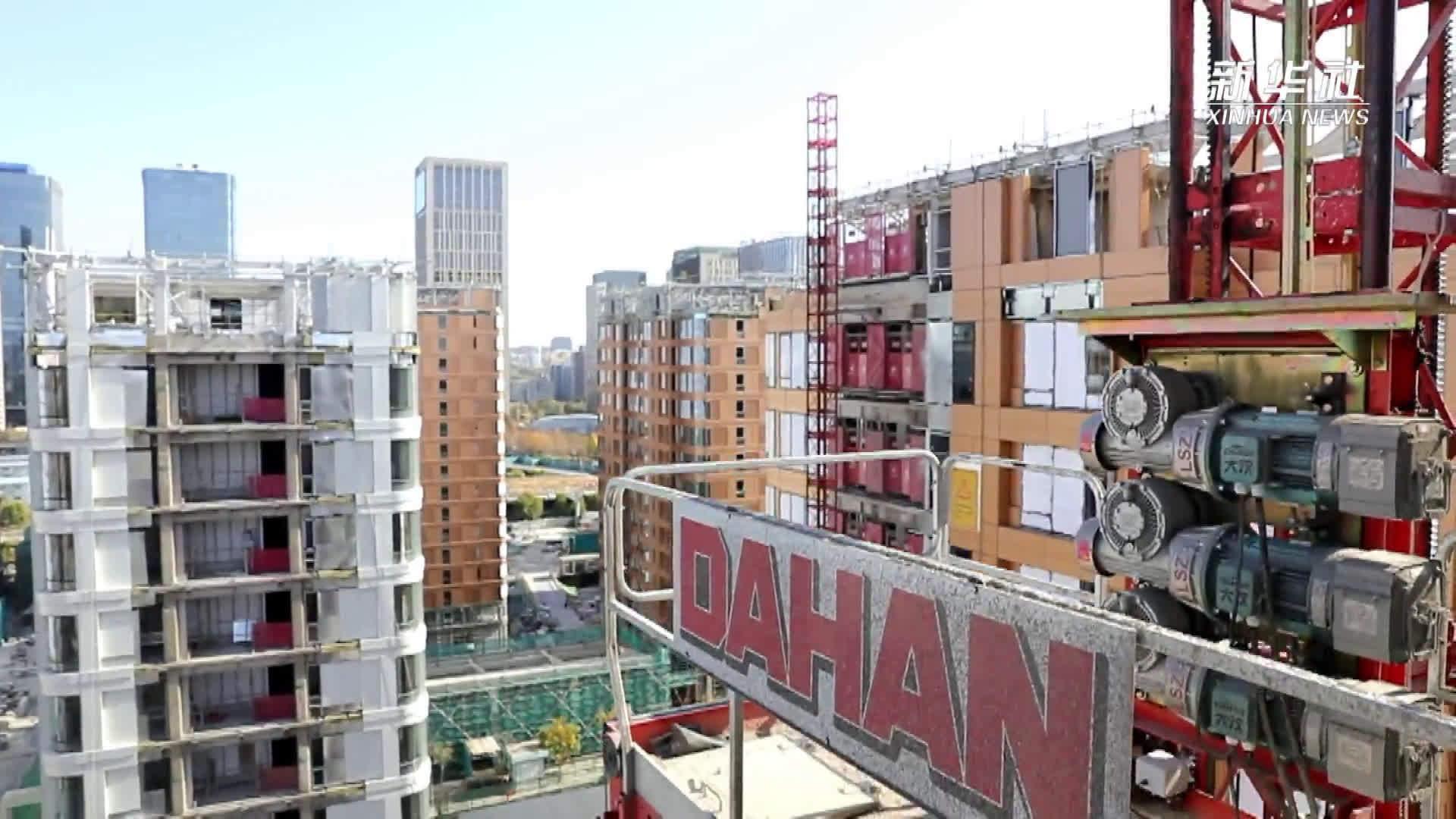 北京冬奥村建设进行时