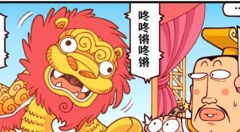 大话降龙:帝哥不给九天琴仙结算出场费,结果遭到致命的报复!