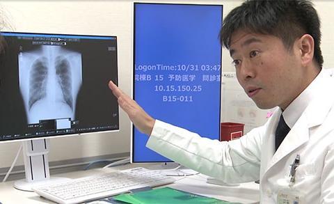 日本东京大学医学部附属病院体检内容