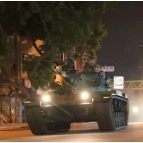 凌晨,多辆台军战车街头发出轰鸣声!