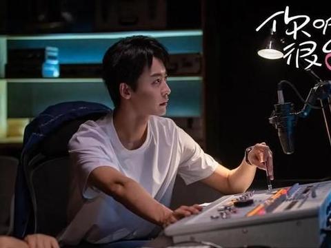 《你听起来很甜》首播,不同以往的甜宠偶像剧,赵志伟孙艺宁主演