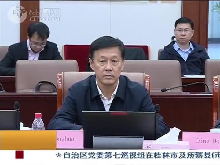 秦春成与维斯塔斯公司和金盘科技公司高管座谈