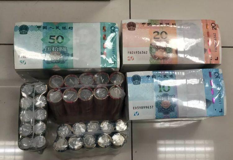 新版5元纸币已发行,比纪念钞还难兑换,你有了吗?