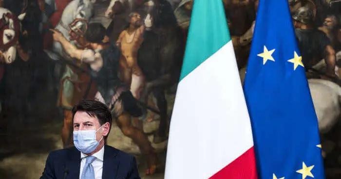 意大利伦巴第等4个大区被划入疫情高风险区 管控措施6日起实施