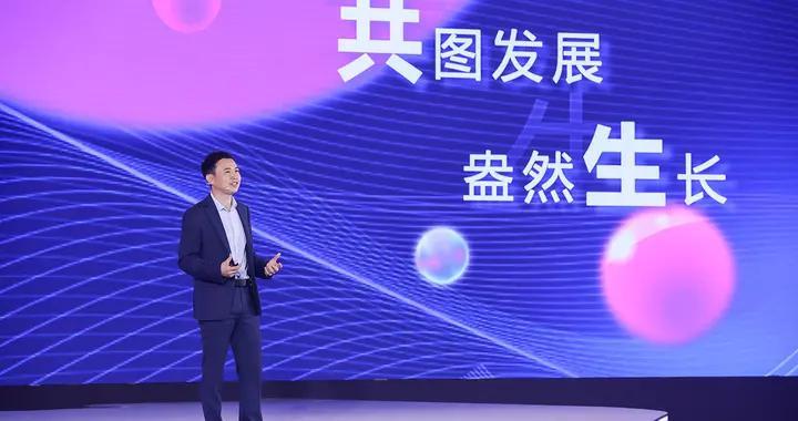 京东健康辛利军:医疗健康行业正在加速数字化转型升级