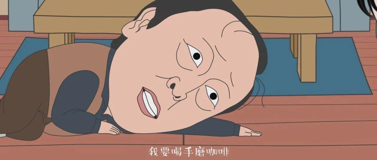 """""""都挺好""""!公益宣传片《空调调高一度》获奖了!"""