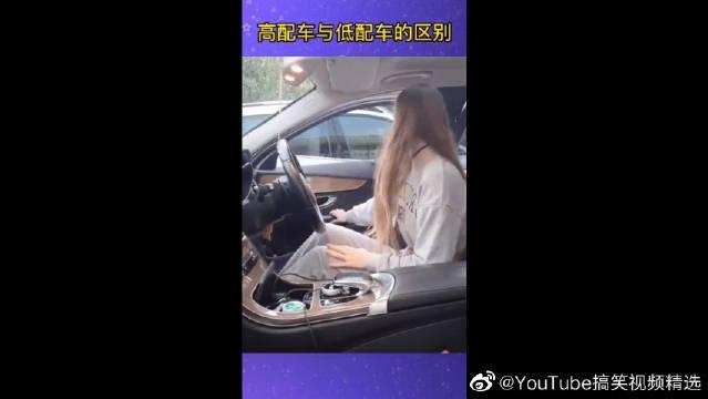 视频:我看着我的荣威360的手拧座椅调节……