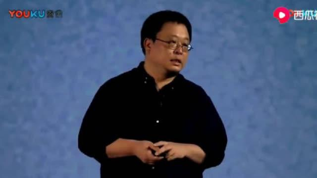 罗永浩曾霸气演讲:做锤子是要用科技改变世界……