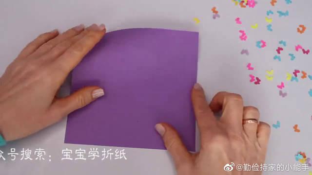 折纸花篮怎么做?简单易学,女生都喜欢抢着要学!