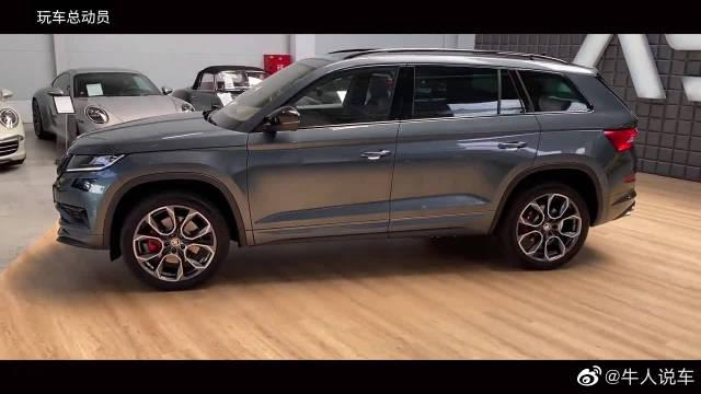 视频:静态体验柯迪亚克RS,SUV中的小钢炮!