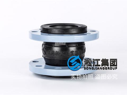 湘潭常温水用DN80橡胶软接头
