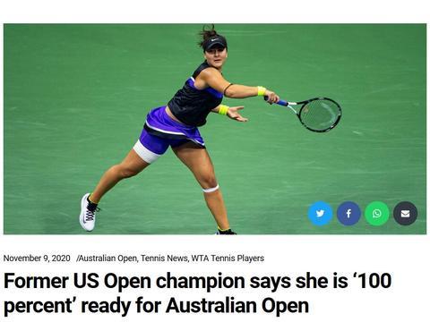 前美网女单冠军:100%准备好参加2021澳网 伤已全好正在努力训练