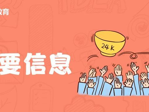 重庆三峡银行综合柜员招聘公告,直接投简历!