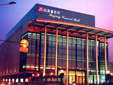 """""""北京音乐厅 北京听音乐""""8元咖啡等你来,让""""音乐融入生活"""""""