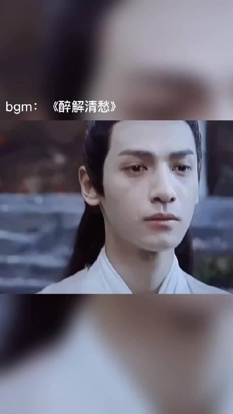 罗云熙、邓伦、彭小苒、杨紫教科书式哭戏……