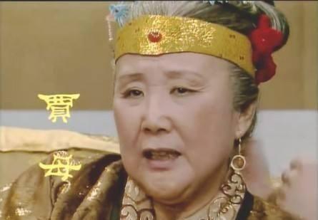 王熙凤怀疑老太太不是真心给宝钗过生日,贾母让史湘云留下看戏