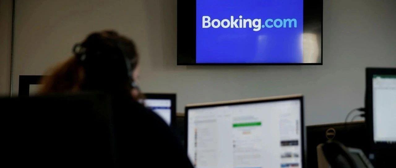 Booking、Expedia等公司敏感数据被泄露,涉及全球数百万客户