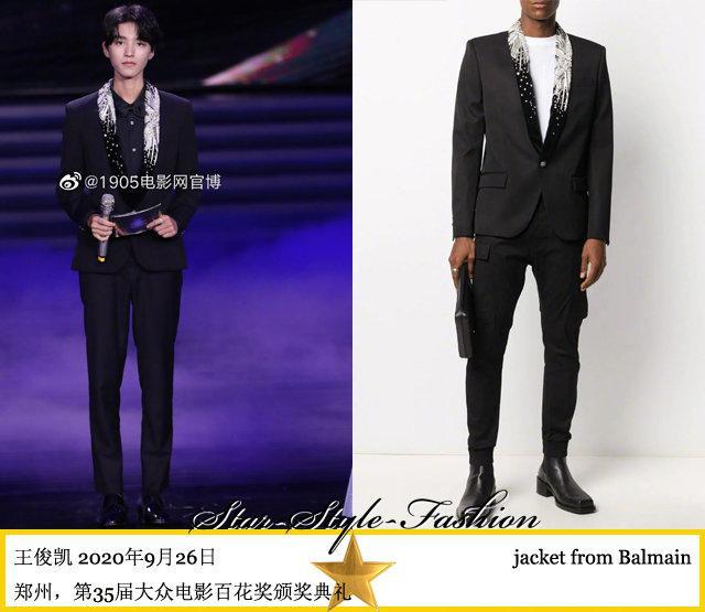 王俊凯身着balmain黑白亮片青果领黑色tuxedo夹克亮相