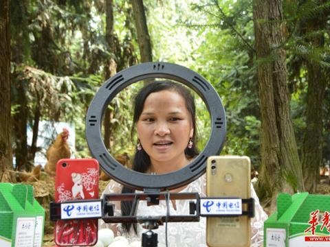 以责任担当聚脱贫力量——中国电信湖南公司扶贫工作纪实