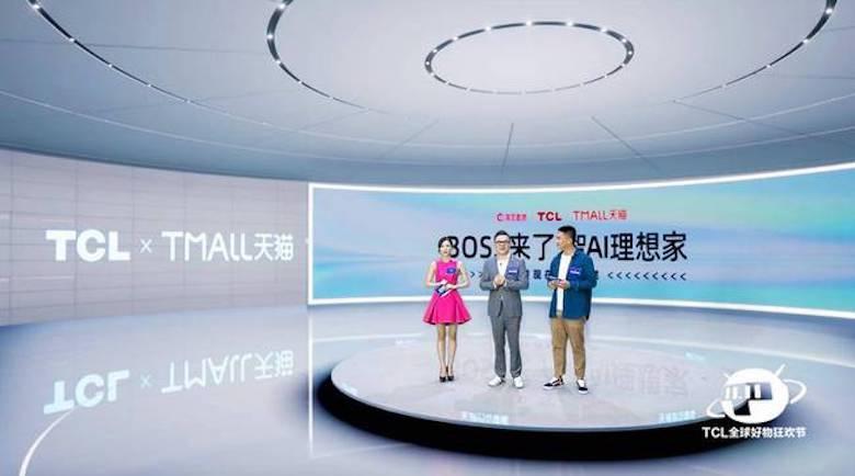 TCL电视又双叒叕冠军 科技实力+创意营销造就亮眼成绩