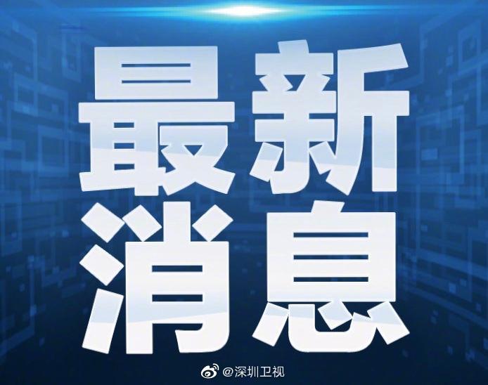 香港特区暂停香港与荷兰移交逃犯协定香港特区暂停香港与爱尔兰移……