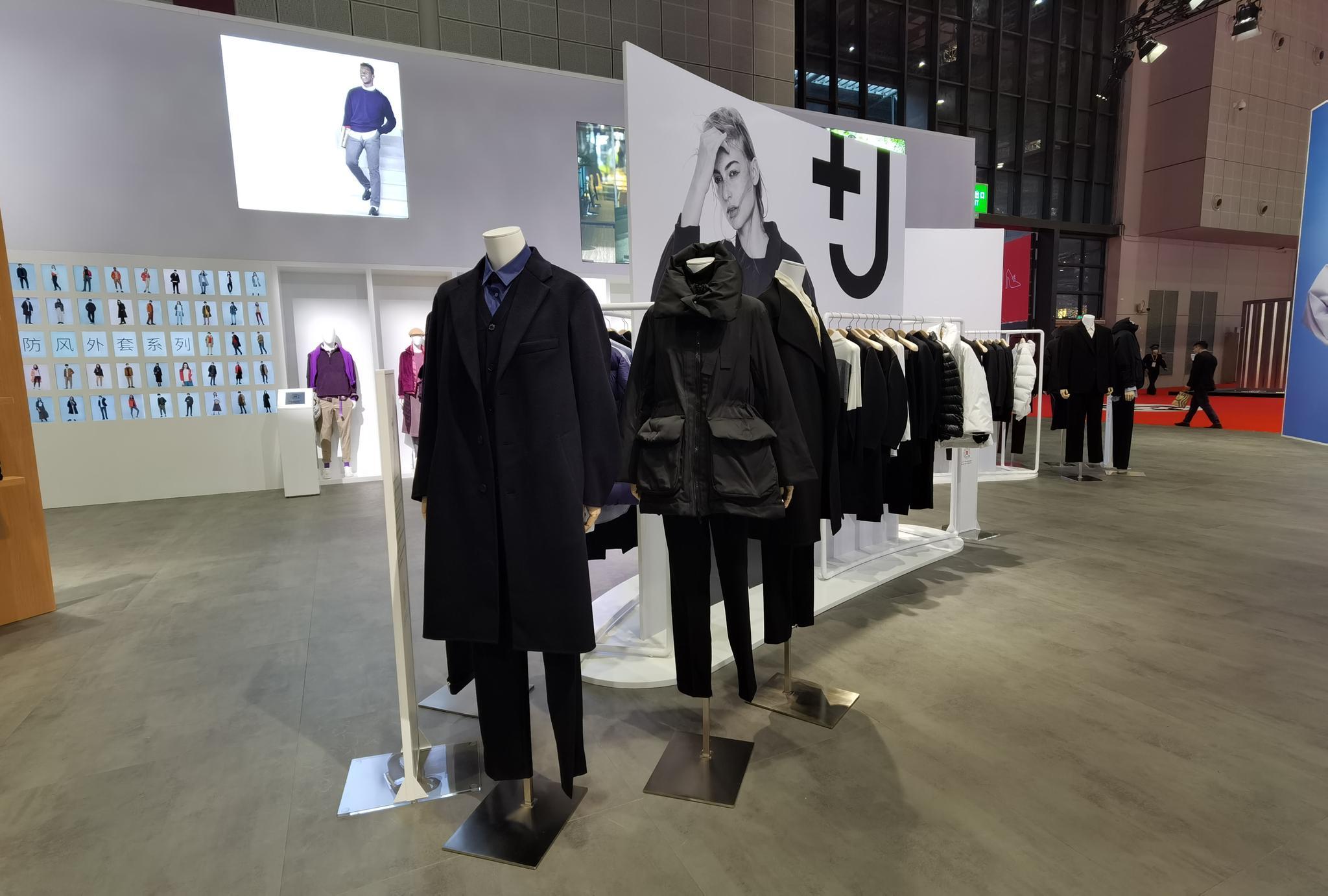 进博会上有时装秀?快时尚设计师教你今年秋冬流行穿搭