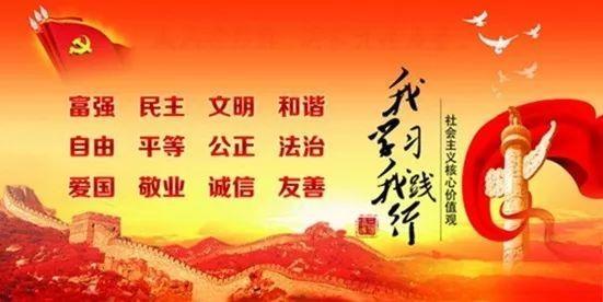 张永霞率市党政代表团赴定西市岷县开展对口支援工作