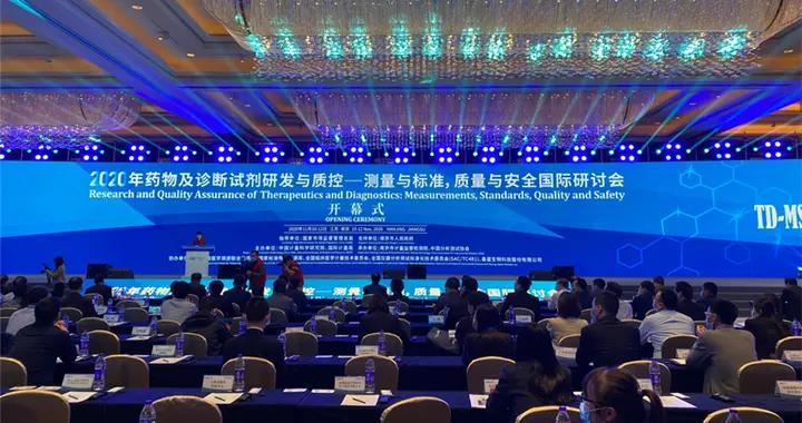 计量引领,高端攀升 南京医药产业加速迈向世界级