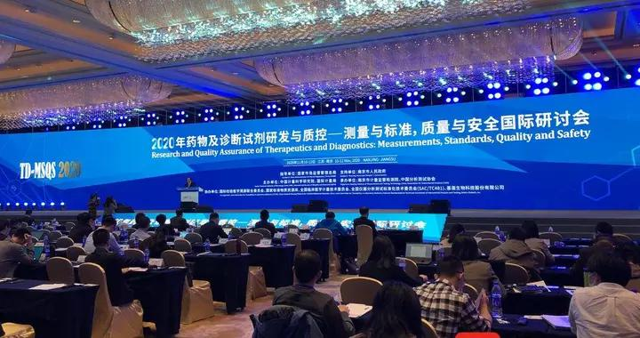 大咖云集助力南京医药产业加速迈向世界级