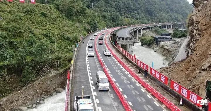 交通管制丨雅西高速龙苍沟至汉源南路段临时交通管制!