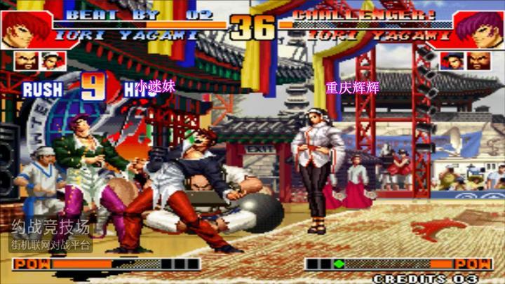 拳皇97:顶级金刚猪战斗力爆棚,犀利进攻就连辉辉也是苦不堪言