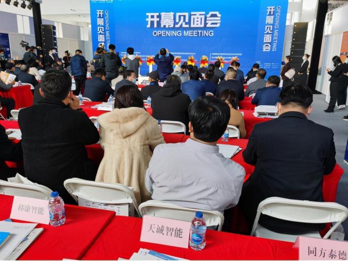 天诚智能亮相2020中国国际绿色智慧社区博览会