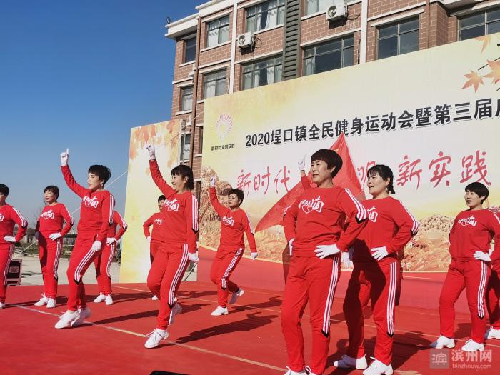 无棣埕口镇举办全民健身运动会暨第三届广场舞大赛