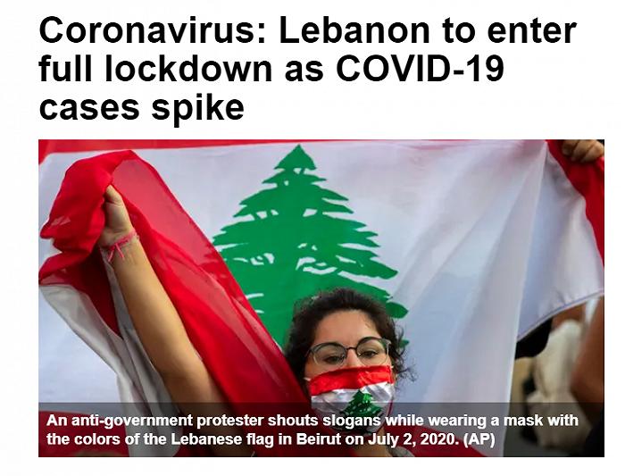 黎巴嫩宣布全国封锁至11月底 遏制新冠病毒传播