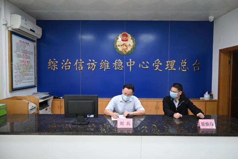 恩平市委副书记、市长刘兵开展领导接访并调研信访工作