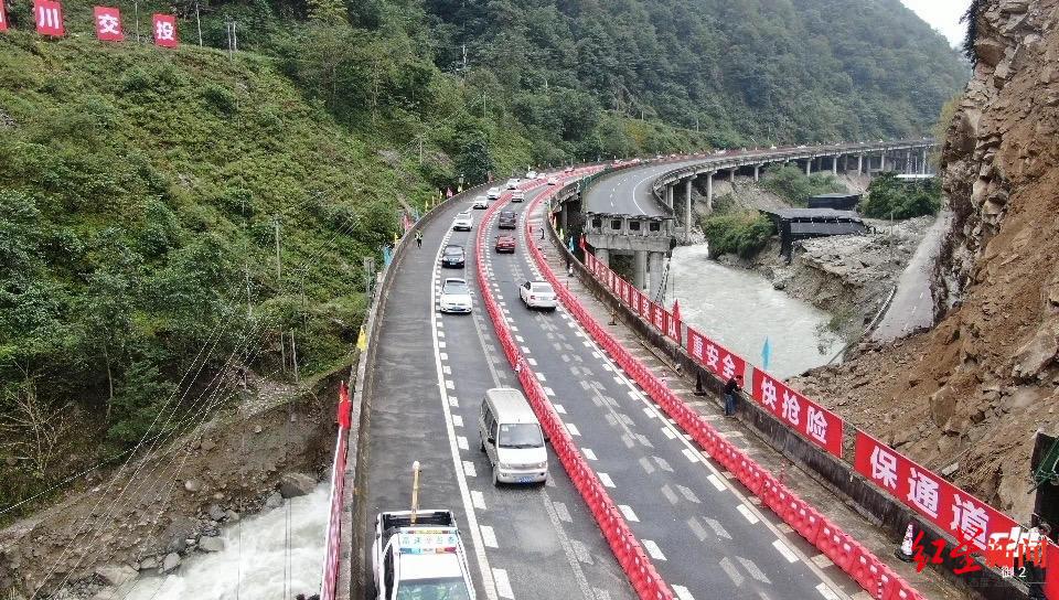 注意!雅西高速龙苍沟至汉源南路段有临时交通管制