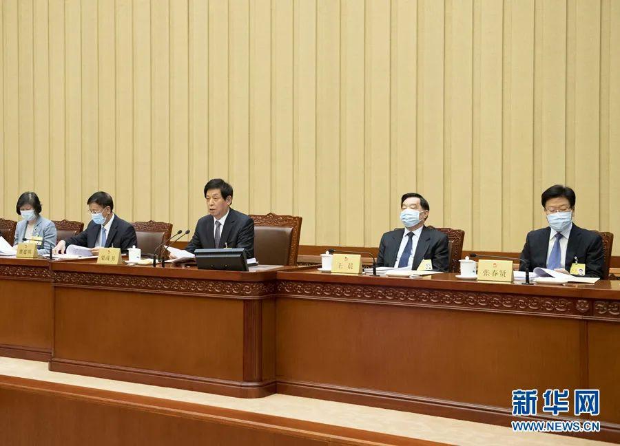 十三届全国人大常委会第二十三次会议在京举行图片