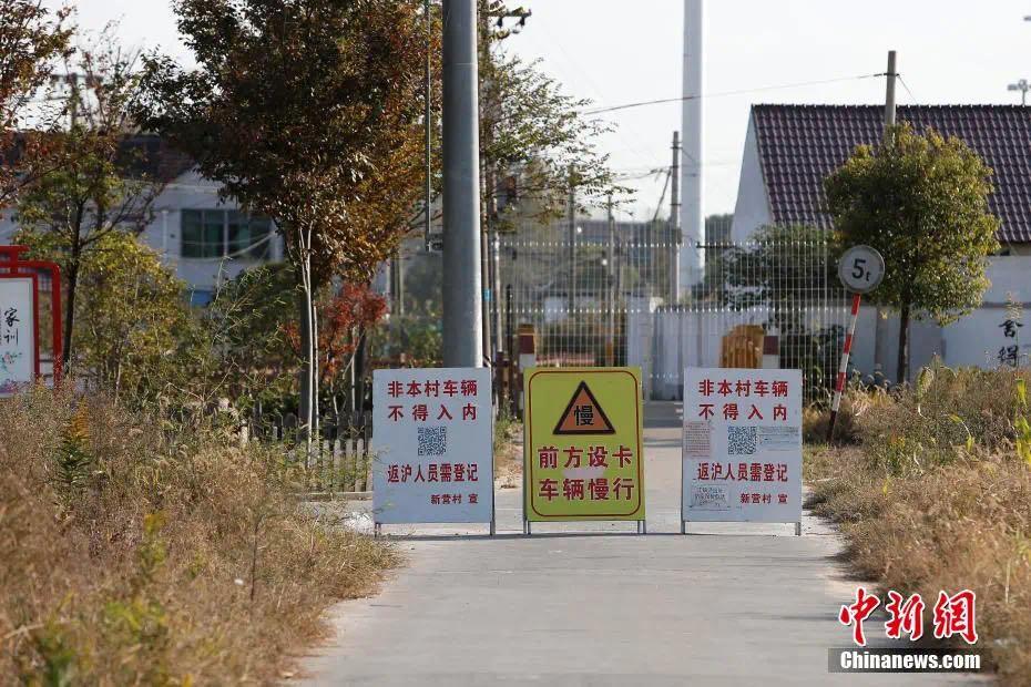 上海浦东新区祝桥镇营前村灵通路路口已经被封闭 殷立勤 摄