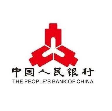 央行发布3项金融云应用规范