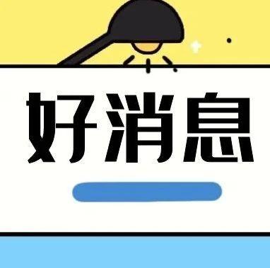 @青岛大学生,你有一份保险,学校已经为你保上了!