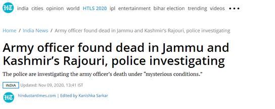 """敏感地区,印度军官""""神秘""""死亡图片"""