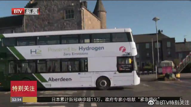 """英国""""石油城""""阿伯丁将启用世界首批氢能源双层客车"""