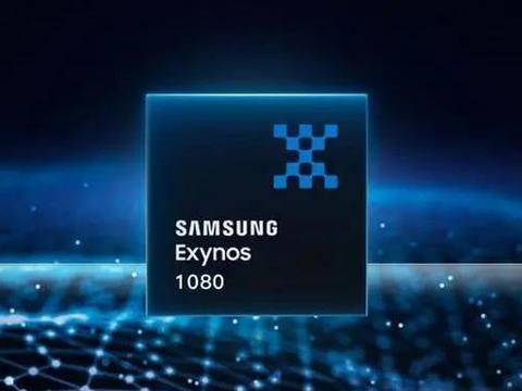 Exynos 1080用最新Cortex-A78的CPU和Mali-G78的GPU的架构