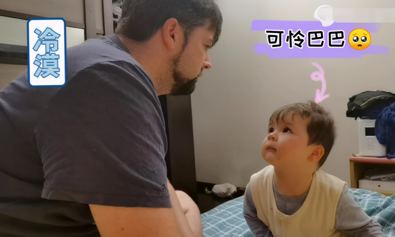 """爸爸教育3岁萌娃,遭孩子""""白眼"""",育儿方式比妈妈更赞,太暖心"""