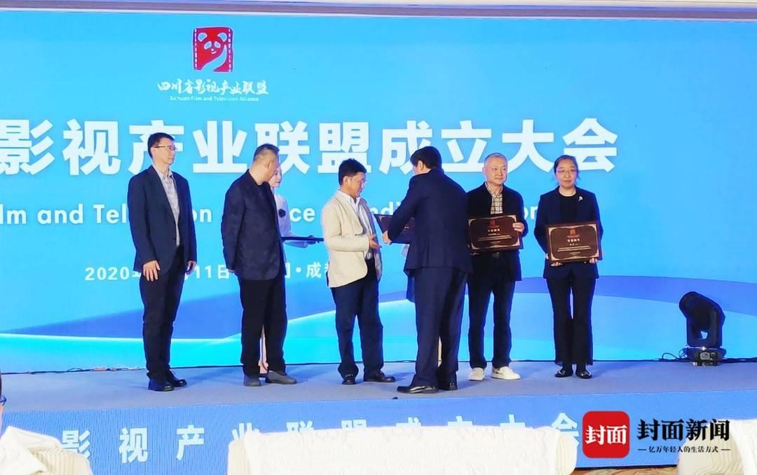 毛卫宁任会长 阿来陈宝国张国立等为顾问 四川省影视产业联盟在蓉成立